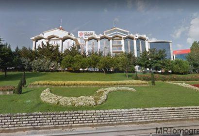 Erdem Hastahanesi