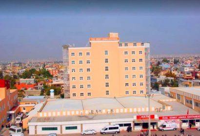 Özel Güney Adana Hastanesi
