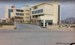 Eşme Devlet Hastanesi
