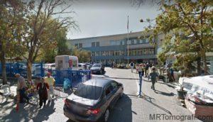 Türkiye Yüksek İhtisas Eğitim Ve Araştırma Hastanesi