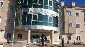 Ağrı Diyadin Devlet Hastanesi
