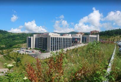 Karadeniz Eregli Devlet Hastanesi