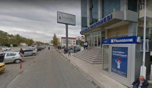 Özel Anadolu Hastanesi